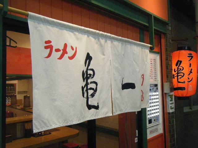 2010_0313sorano0012.jpg