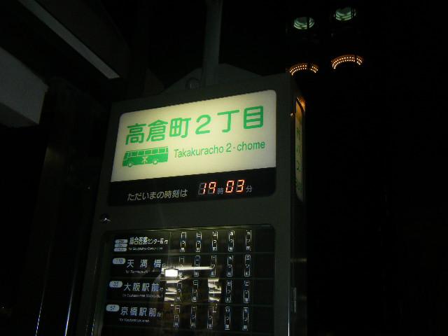 2010_0313sorano0030.jpg