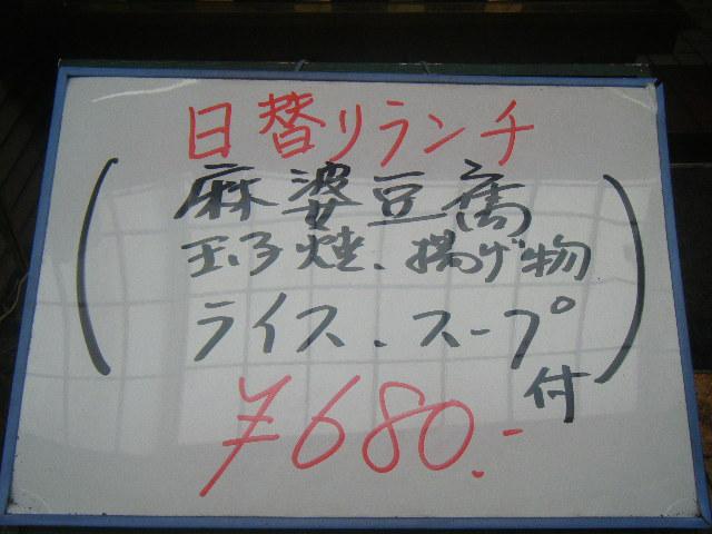 2010_0402wassyoisann0001.jpg
