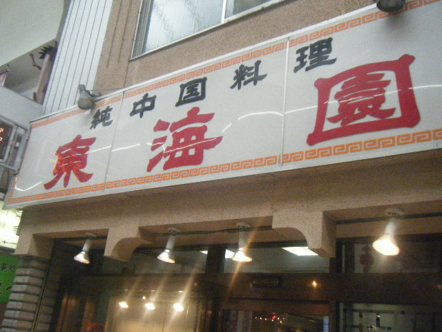 2010_0402wassyoisann0006.jpg