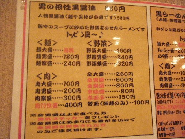 2010_0402wassyoisann0024.jpg