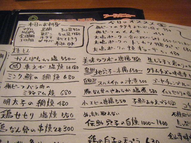 2010_0728kaitennsusi0002.jpg