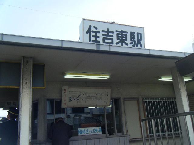 2011_0104初詣0030