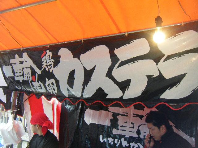 2011_0104初詣0044