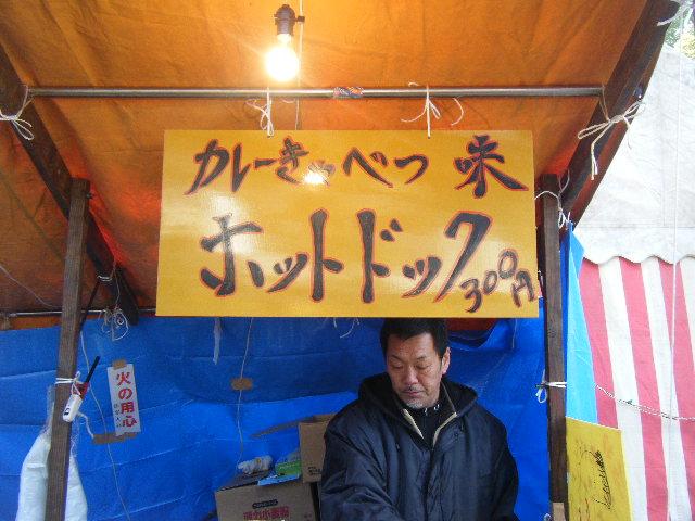 2011_0104初詣0046