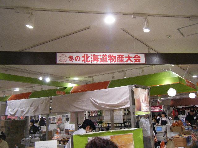 2011_0116北海道0001