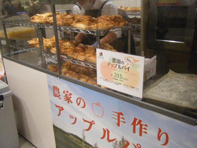 2011_0116北海道0007