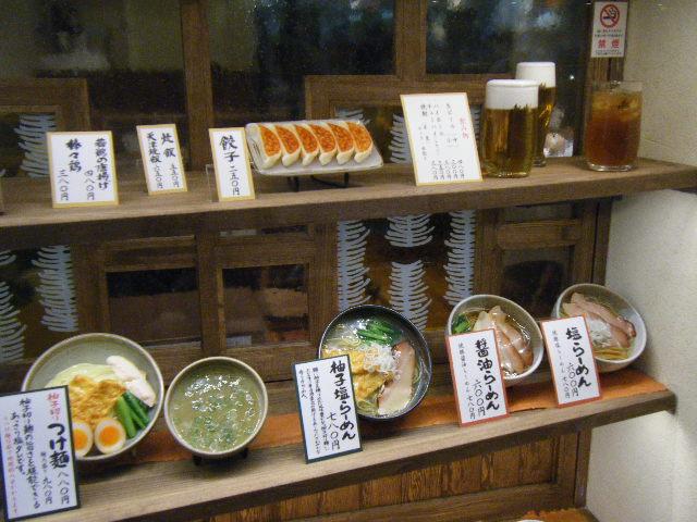 2011_0116北海道0012