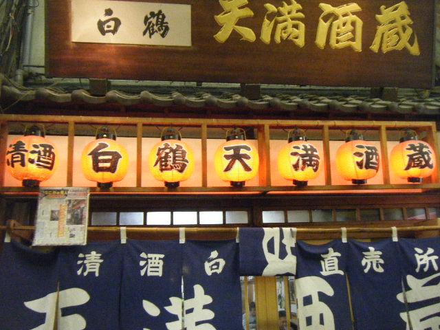 2011_0116北海道0032