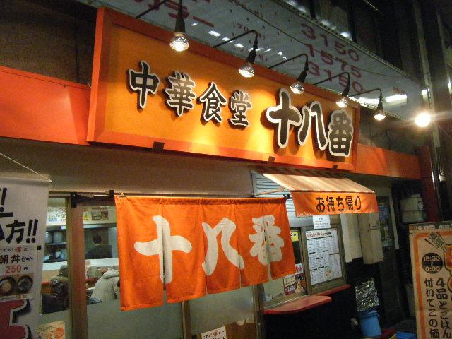 2011_0124極楽湯でカレーうどん0011