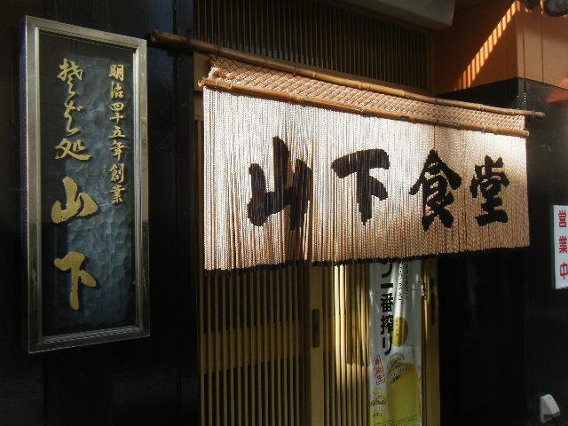 2010_1231東北旅行0084