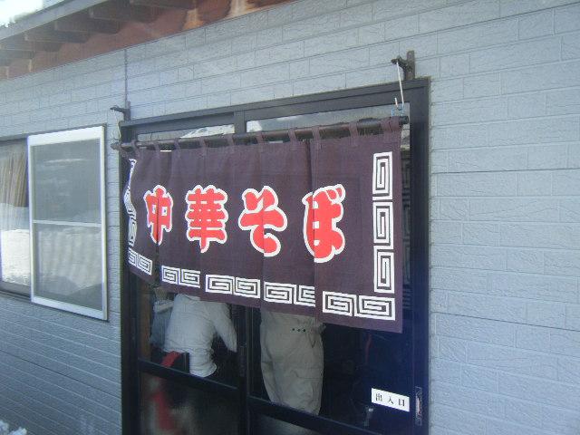 2010_1231東北旅行0120