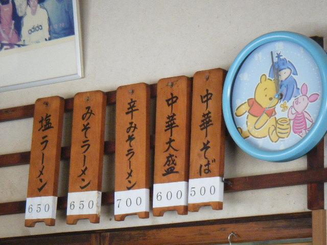 2010_1231東北旅行0122