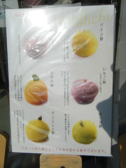 2011_0130佐海屋0002