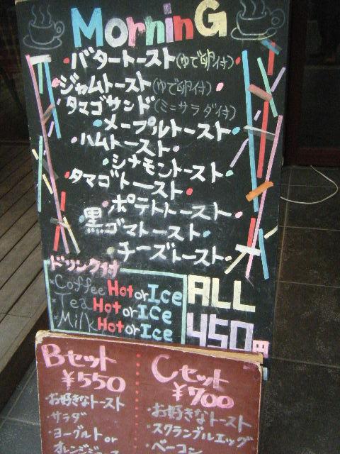 2011_0206道の駅 見山の郷0006
