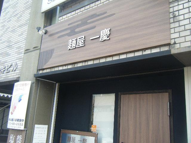 2011_0206道の駅 見山の郷0015