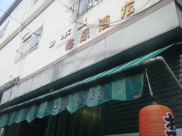 2011_0221麺屋わっしょいさん0014