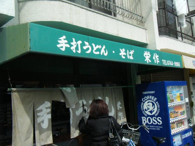 2011_0314天満ハシゴ酒0039