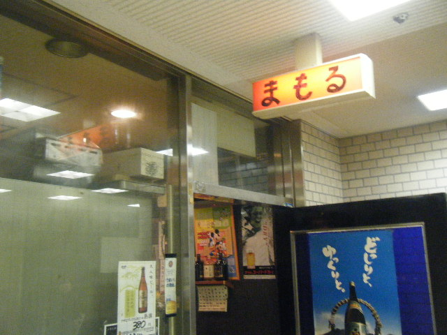 2011_0321パスタも麺やで0010