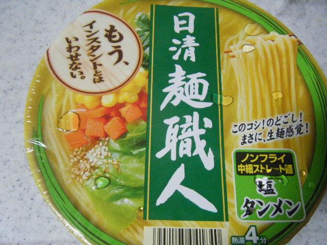 2011_0330インスタント麺が続く0007
