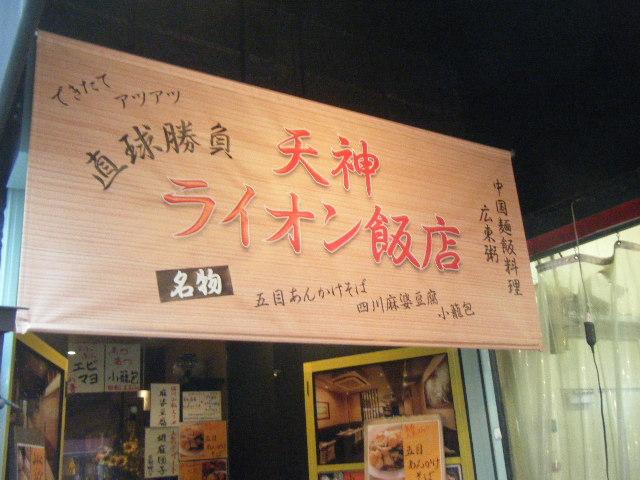 2011_0330インスタント麺が続く0017