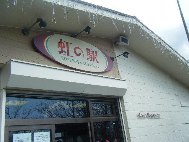 2011_0330インスタント麺が続く0040