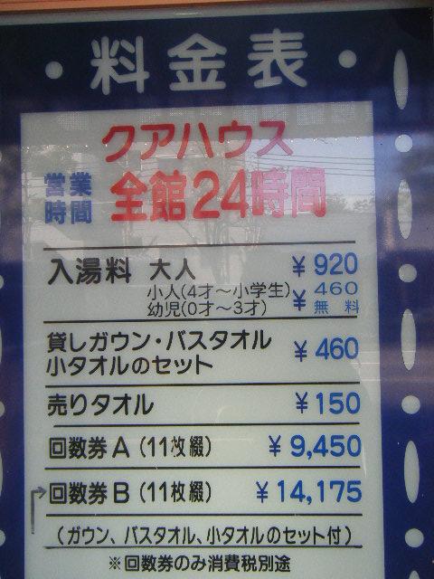 2011_0330インスタント麺が続く0051