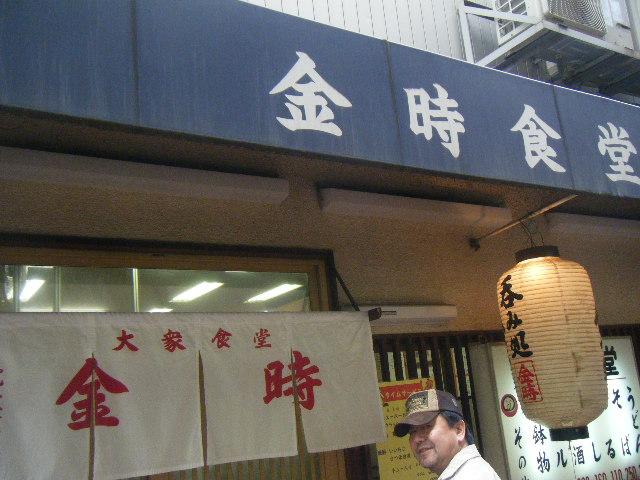 2011_0330インスタント麺が続く0052
