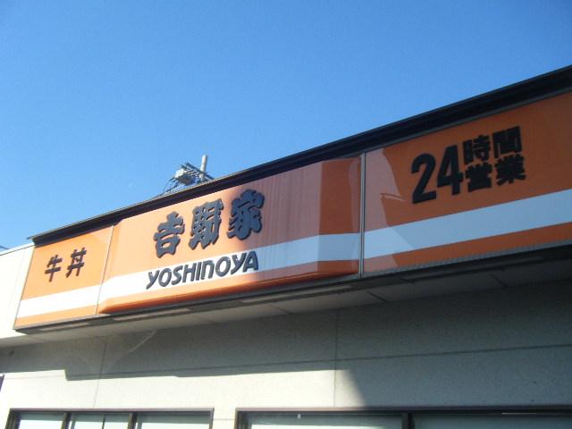 2011_0330インスタント麺が続く0066