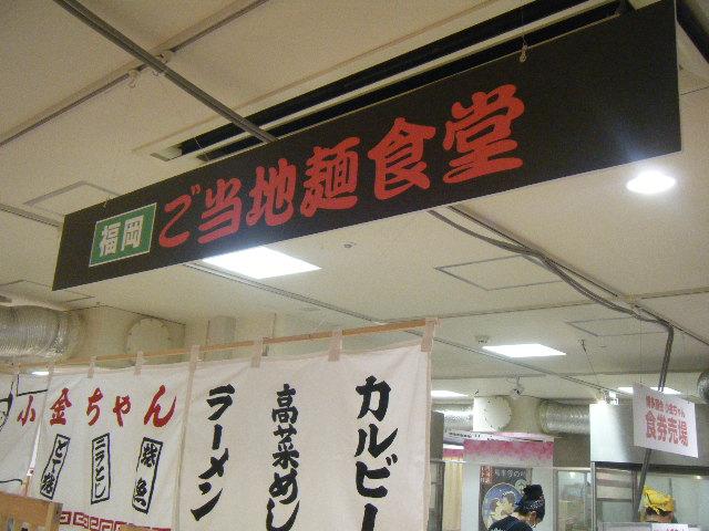 2011_0330インスタント麺が続く0073