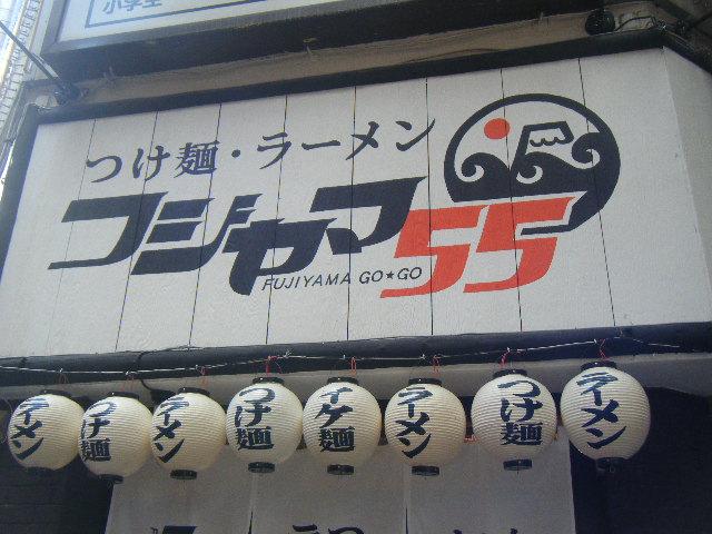 2011_0330インスタント麺が続く0074
