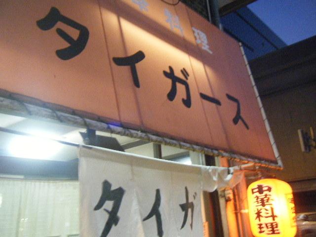 2011_0330インスタント麺が続く0090