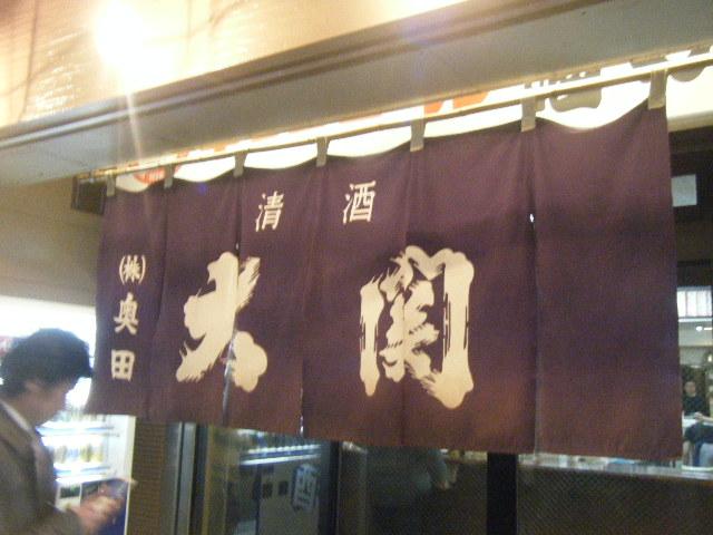 2011_0330インスタント麺が続く0091