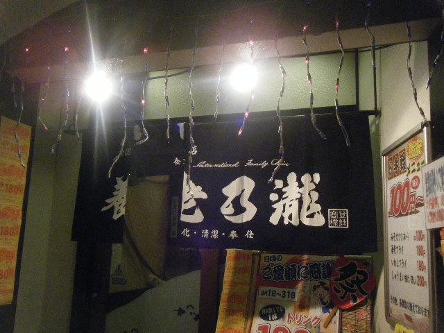 2011_0330インスタント麺が続く0111