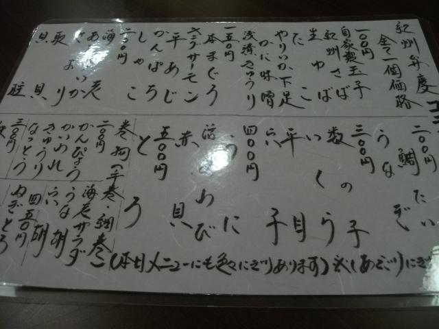 2011_0416新地で0023