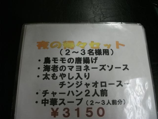 2011_04214月17日0007