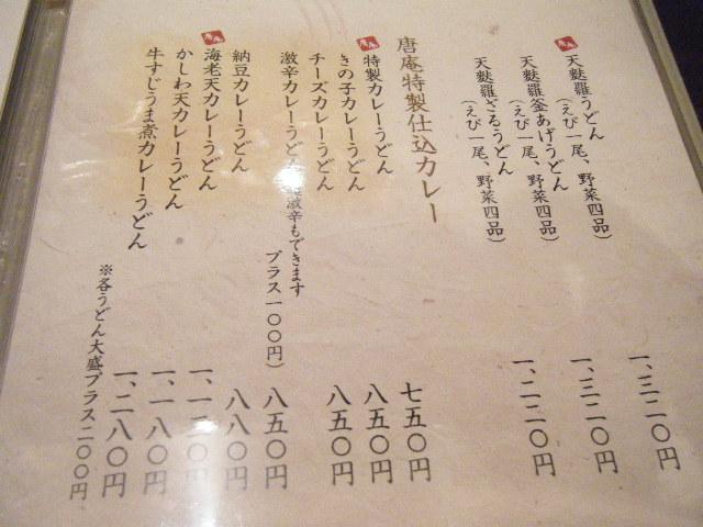 2011_0429北浜のオカンの0003