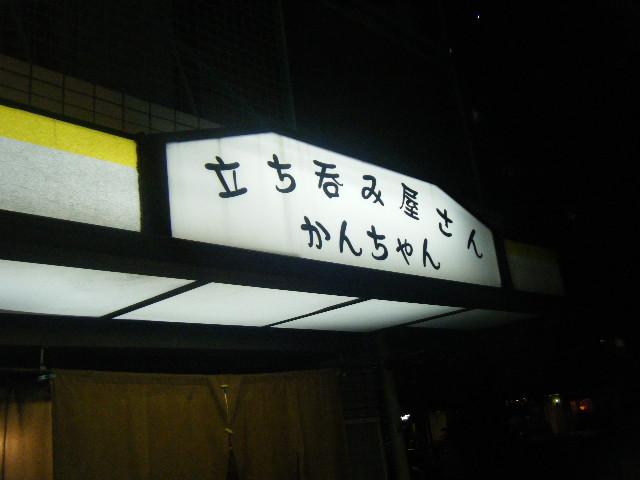 2011_0429北浜のオカンの0016