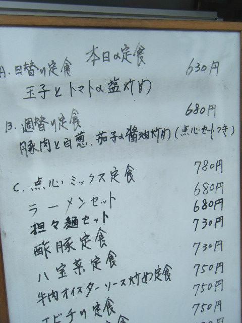 2011_0505北浜のオカンの0001