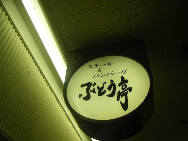 2011_0515北浜のオカンの0027