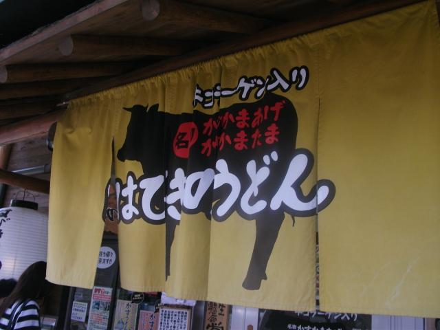 2011_0508北浜のオカンの0011