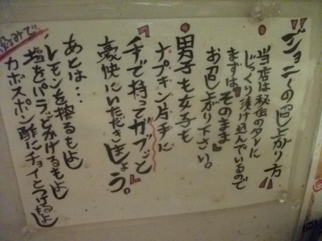 2011_0508北浜のオカンの0015