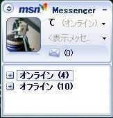SmartMSN.jpg