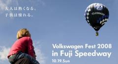 VWフェスト2008