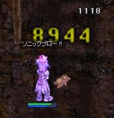 2m3d 04
