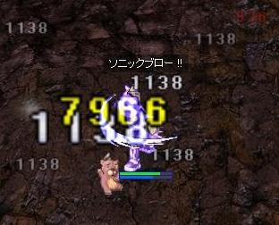 2m3d 05
