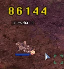 2m3d 07