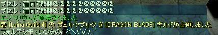4m20d 03
