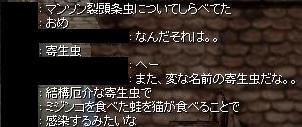 6m30d 01
