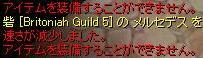 7m5d 06